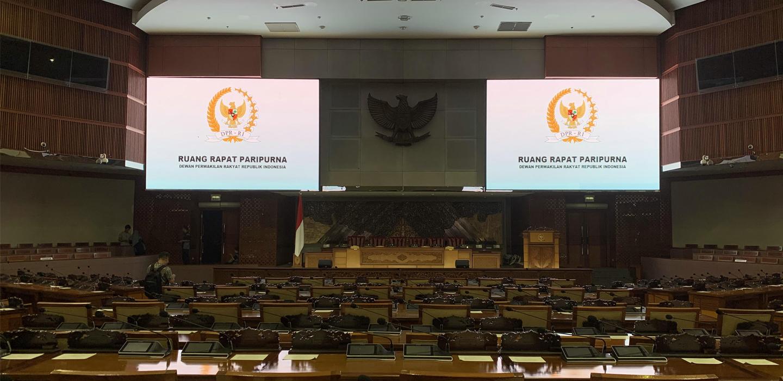 Ruang Rapat Paripurna DPR RI Nusantara 2